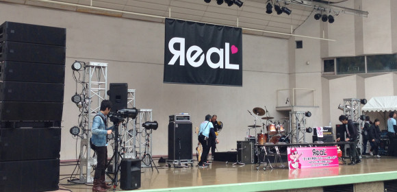 ЯeaLデビューライブ終了後